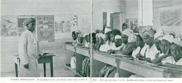 Schule Hamar Djabjab